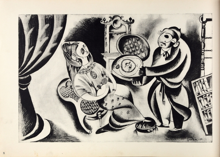 Иссахар-Бер Рыбак. «Местечко. Мой разрушенный дом. Воспоминания» [Альбом литографий]. Берлин: Verlag Schwellen, 1923.