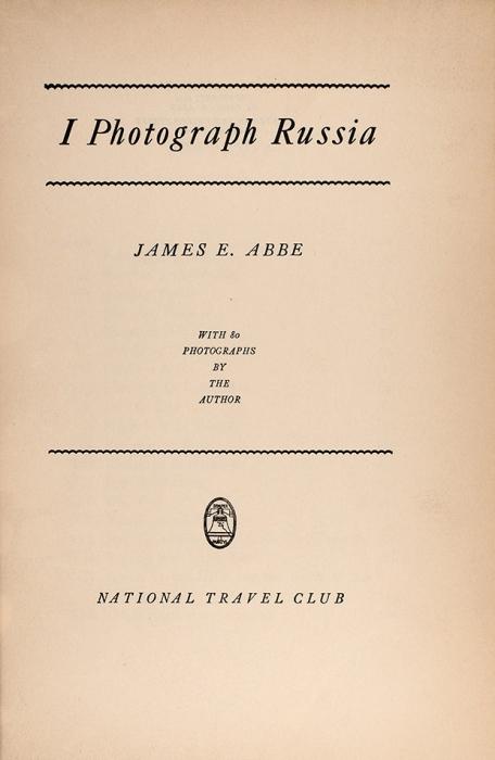 [Скартой СССР] Эббе, Джеймс Е. Яфотографирую Россию. С80фотографиями автора. [Iphotograph Russia/ byJames E. Abbe. Наангл.яз.]. New York: National travel club, 1934.