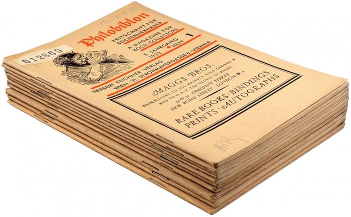 Филобиблон. Ежемесячный журнал для книжных коллекционеров. №№1-10 [Philobiblon. Zeitschrift für Bücherliebhaber. Нанем.яз.]. Вена: Herbert Reichner Verlag, 1932.