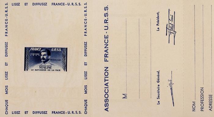 Непочтовая марка сагитационным конвертом. Мир. Франция-СССР 1951 [Paix. France— U.R.S.S. 1951. Нафр.яз.]. Франция, 1951.