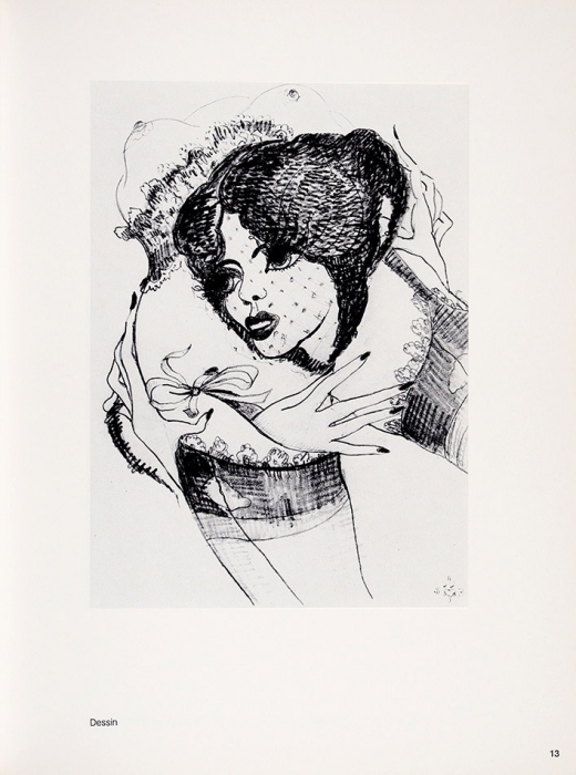 Пьер Молинье: альбом [нафр.яз.]. Париж, 1979.