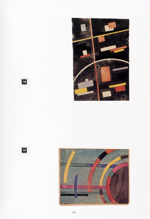 Лазарь Маркович Хидекель: супрематические работы, 1920-1924. Каталог выставки [нафр.яз.]. Квебек: Антуан Бланшет, 1992.