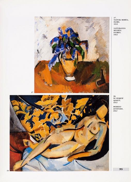 Татлин: каталог выставки вМузее Пикассо вБарселоне [наисп.яз.]. Барселона, 1995.