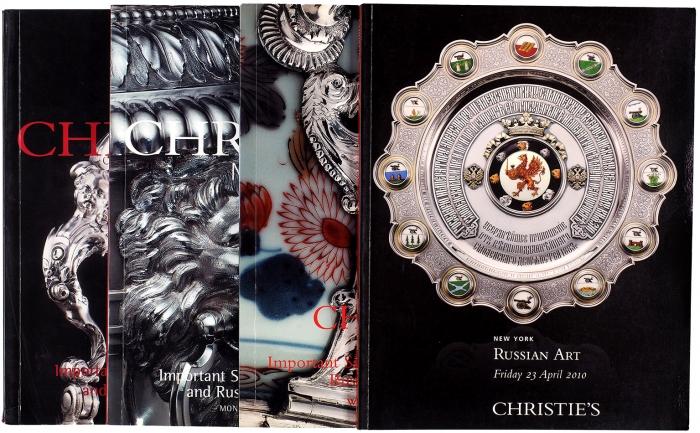 Четыре каталога русского искусства аукционного дома Christie's. Лондон, 1999-2010.