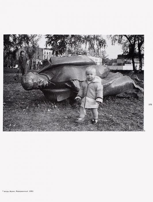 Москва— Берлин, 1950-2000: искусство— современный взгляд. Каталог выставки вМартин-Гропеус-Бау вБерлине иГИМе. В2т. Т. 1-2. М., 2003.