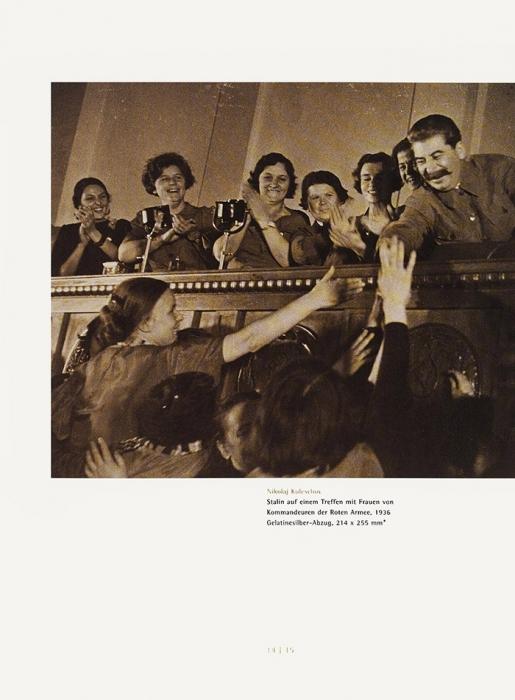 Нювсталинскую эпоху: образ тела врусской фотографии 1920-30-х годов. Каталог выставки изсобраний Павла Хорошилова иКлауса Клемпа [нанем.яз.]. Франкфурт-на-Майне, 2003.