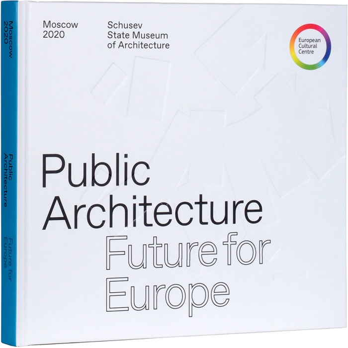 Общественная архитектура— будущее Европы: каталог выставки [нарус. иангл.яз]. М., 2020.