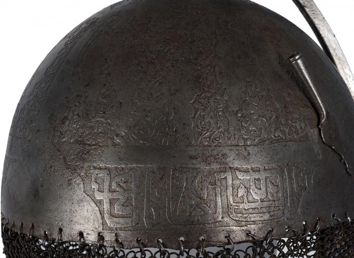 Шлем виндо-персидском стиле (кулах-худ) образца XVIIIв. [Б.м., XVIIIв.].