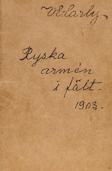 Справочная книга «Русская армия» [Ryska armen Ifält. Нашведск.яз.]. Стокгольм, 1903.