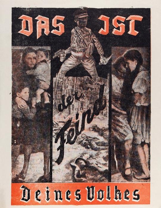 Агитационная листовка «Гитлер— враг немецкого народа», выпущенная натерритории СССР/ худ. С.Мандель. Издана в7-м Управлении ГлавПУРККА НКО СССР. 1941год.