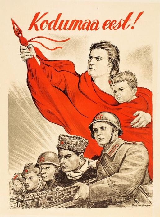 Плакат «ЗаРодину-мать!» [наэст.яз.]/ худ. И.Тоидзе. 1943г.