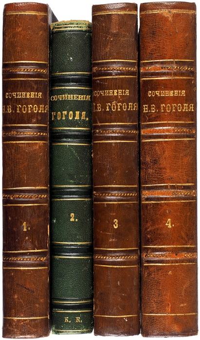 [Первое прижизненное собрание, спортретом] Гоголь, Н.В. Сочинения Николая Гоголя. [В4т.] Т. 1-4. СПб.: Тип. А.Бородина иК°, 1842.