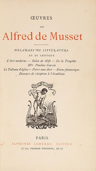 Сочинения Альфреда Мюссе. [Oevres deAlfred deMusset. Нафр.яз.]. 4т. Paris: Alphonse Lemerre, [1876].