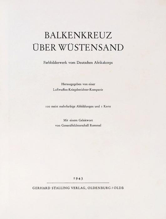 Балкенкройц над песками пустыни. Цветные фотографии немецкого корпуса вАфрике. [Balkenkreuz über Wüstensand: Farbbilderwerk vom Deutschen Afrikakorps. Нанем.яз.]. Ольденбург: G.Stalling, 1943.