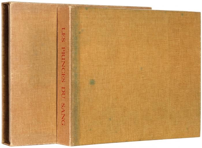 [Именной экземпляр савтографами авторов] Терешкович, К., Пьетри, Ф.Принцы крови. [Les Princes dusang. Нафр.яз.]. Paris: Nouveau Cercle Parisien duLivre, 1962.