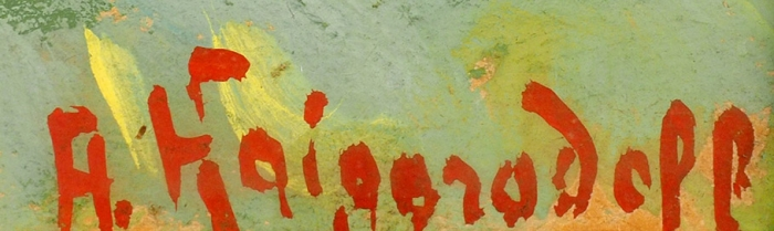 Кайгородов Анатолий Дмитриевич (1878–1945) «Рябина». Начало 1930-х. Бумага накартоне, гуашь, 35,2x50,7см.