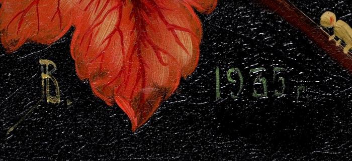 [Собрание М.П. Сокольникова] Поднос «Фрукты». СССР, Сергиев Посад, мастера М.Маторин, И. Павлов, В.Соколов.1935. Металл, роспись. Размер51,5x67,5см.