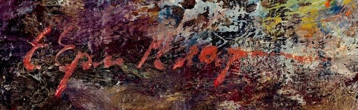 Ермилова-Платова Ефросинья Федосеевна (1895–1974) «Пейзаж. Гудауты». 1939. Холст, масло, 27,5x35см.