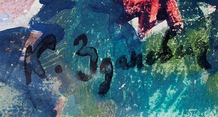 Зданевич Кирилл Михайлович (1892–1969) «Пейзаж слестницей икаменным идолом». 1930-е. Картон, гуашь, 50x60см.