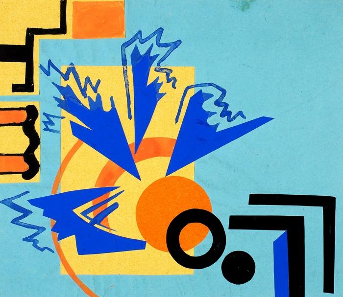 Кольцова-Бычкова Александра Григорьевна (1892–1985) Эскиз ткани. 1930-е. Бумага, аппликация, гуашь, 18x15,5см.