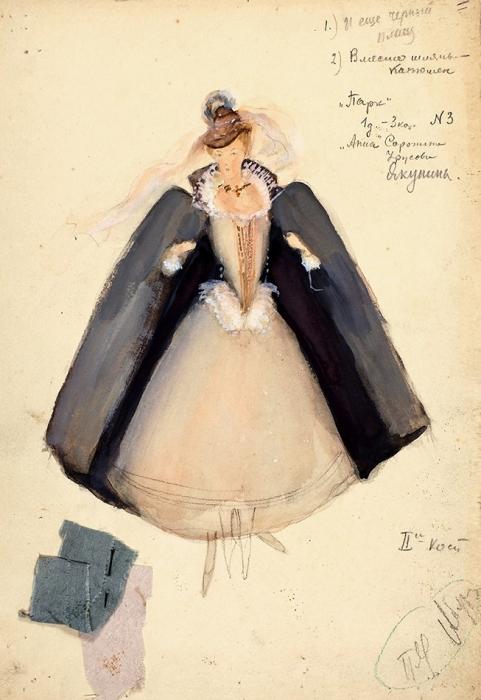 Волков Борис Иванович (1900–1970) Эскиз женского театрального костюма. 1940-е. Бумага, смешанная техника, 32,5x22см.