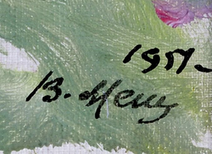 Мешков Василий Васильевич (1893–1963) «Сирень». 1951. Картон, масло, 16,5x9см (всвету).