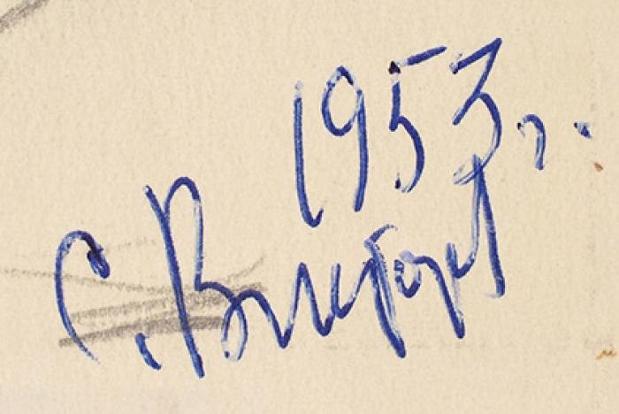 Викторов Сергей Павлович (1916–1977) «Портрет А.Н. Несмеянова». 1953. Бумага, графитный карандаш, 28,9x20,5см.