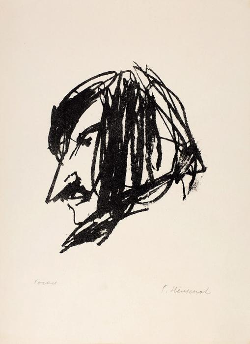 Немёнова Герта Михайловна (1905–1986) «Гоголь». 1959. Бумага, автолитография, 40,8x30см.