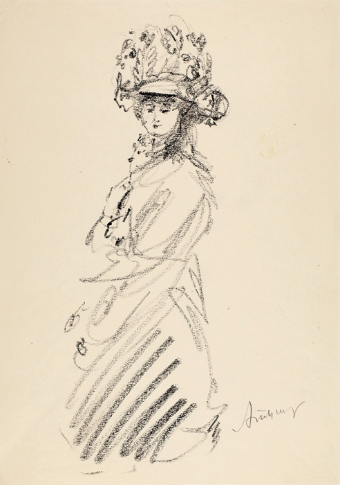 Тышлер Александр Григорьевич (1898–1980) «Портрет дамы сцветами». 1964. Бумага, автолитография, 29,7x21см.