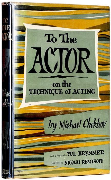 Чехов, М.Театральная актерская техника/ худ. Н.Ремизов [наангл.яз]. Нью-Йорк, 1953.
