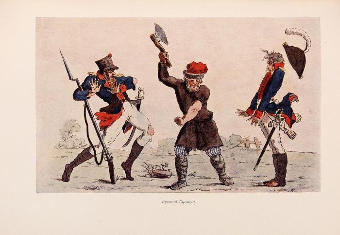 Каганович, А.Иван Иванович Теребенев, 1780-1815. М.: Искусство, 1956.