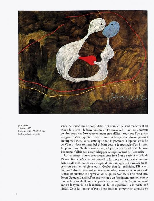 Нере, Жюль. Эротика вискусстве: альбом [нафр.яз.]. Кельн: Ташен, 1993.