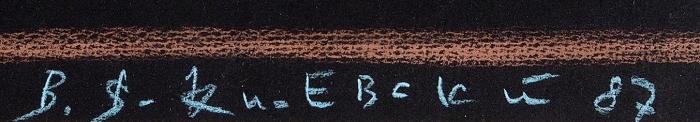 [ВЛитфонде ивпарижской коллекции Жан-Жака Герона] Янкилевский Владимир. Женщина уморя.1987. Цветная бумага, пастель. 65x49см (всвету); враме ипаспарту 81x61,5см. Вправом нижнем углу подпись: «В.Янкилевский87».