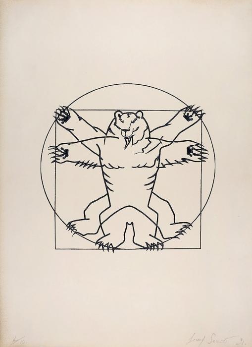 [Откорифея соц-арта] Соков Леонид. Медведь Леонардо.1991. Бумага, шелкография.70,5x53,3см. Экземпляр №4из10. Редкий лист.