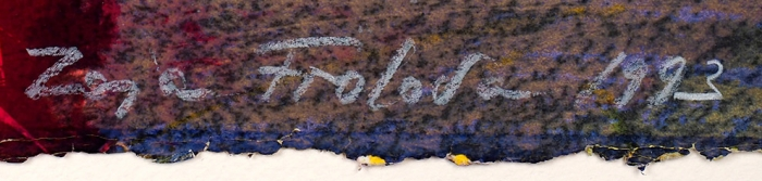 Фролова Зоя. Утро.1993. Бумага, цветная шелкография. 59x72,5см; монтирована налист размером 60x80см. Сподписью художника.