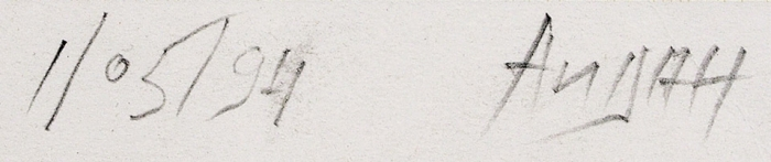 Салахова Айдан. Лежащая обнаженная. 1мая 1994года. Бумага, цветная шелкография, 56x76см. Экземпляр №12из20с подписью художника.
