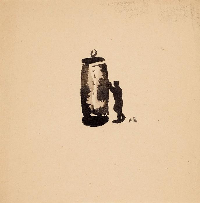 Батынков Константин. Человек уафиши.1997. Бумага, тушь.14,5x14,5см. Сподписью художника.
