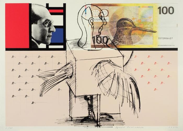 Игитханян Армен. Пит Мондриан исто гульденов.1999. Цветная шелкография. 70x50,4см. Экземпляр №6из49с подписью художника. Редкость.