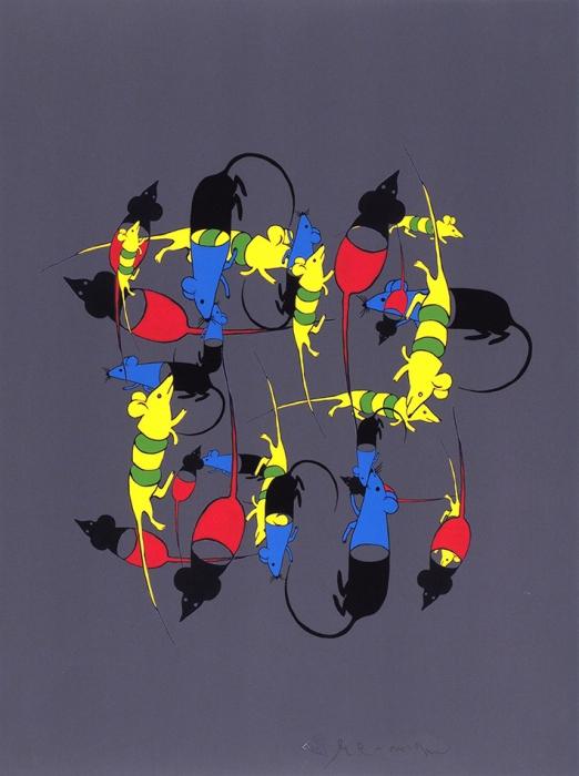Семенов Евгений. Мыши дискурса насером.2012. Цветная шелкография. 40x30см. Сподписью художника.