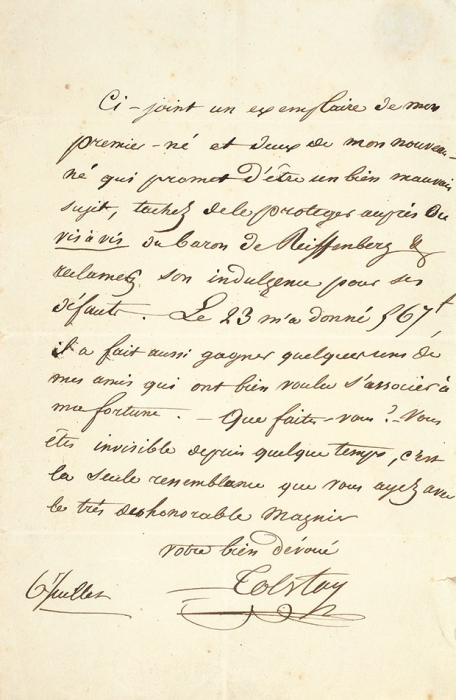 Собственноручное письмо Алексея Константиновича Толстого, адресованное вПариж для мсье д'Асфельда. [Нафр.яз.] Дат. 6июля, кон. 1830-х гг.