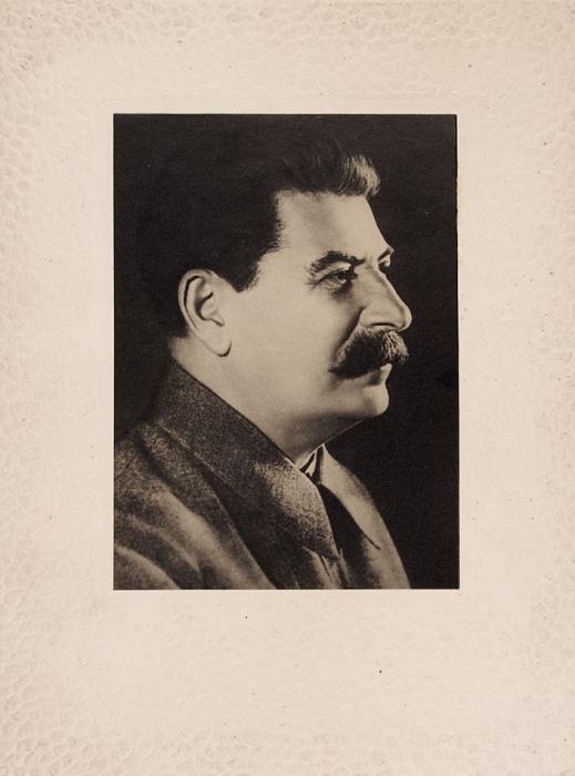 Фотография «Портрет И.В. Сталина»/ фот. Я.Халип. Киев: Фабрика Государственного издательства «Искусство», [1950-е— 1960-е гг.].