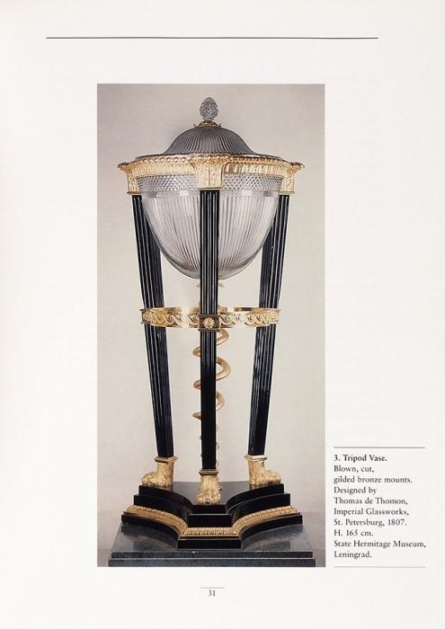 Русское стекло XVII-XX веков всобрании Музея стекла «Corning»: каталог выставки [наангл.яз.]. Нью-Йорк, 1990.