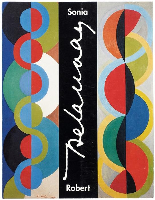 Соня иРоберт Делоне: каталог выставки вгалерее Proarta [нанем.яз.]. Цюрих, 1991.