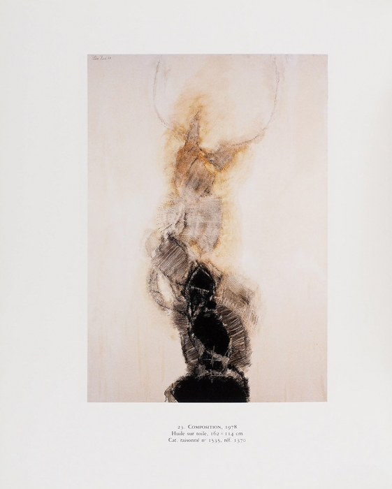 Леон Зак: живопись. Каталог выставки вгалерее Patrice Trigano [нафр.яз.]. Париж, 2000.