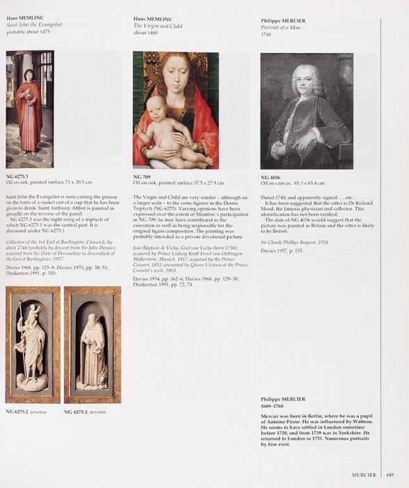 Бейкер, К., Генри, Т.Лондонская национальная галерея: полный иллюстрированный каталог сприложением новых поступлений в1995-2000-х годах [наангляз.]. Лондон, 2001.