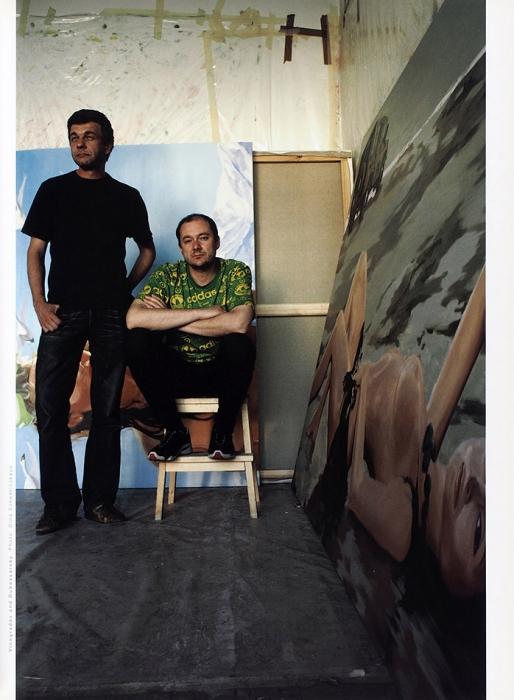 Эрик Булатов. Art Exis: книга коллекционера [наангл.яз.]. Париж, 2006.