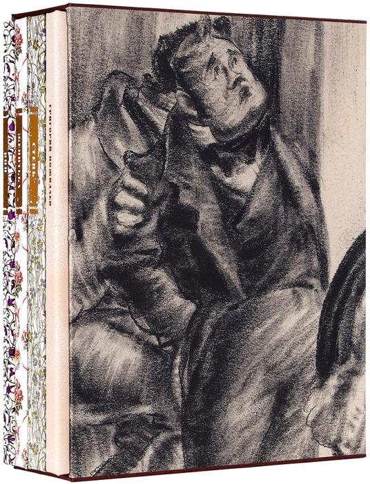 Авеличев, А., Фине, Доминик. Григорий Пожидаев. В4кн. Кн. 1-4. СПб., 2014.