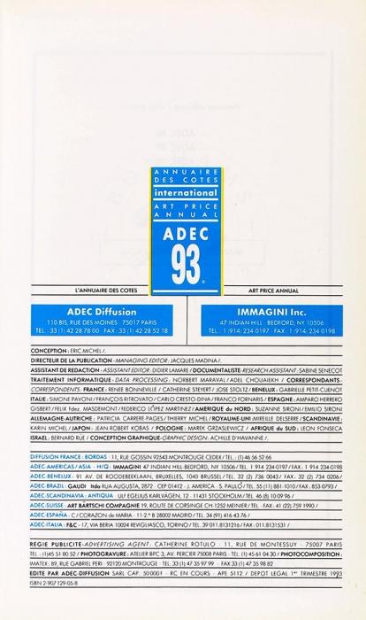 Международный годовой сборник artprice: живопись, рисунки, печатная графика, скульптура, фотография [наангл. ифр.яз.]. Париж; Нью-Йорк, 1993.