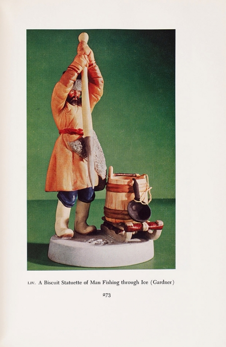 К.Росс, М. Русский фарфор [Russian Porcelain. Наангл.яз.]. США: Изд. Университета Оклахомы, 1968.