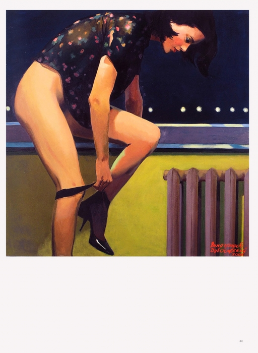 Легкость бытия: Александр Виноградов, Владимир Дубосарский; инсталляция Юрий Аввакумов. Каталог. М., 2006.